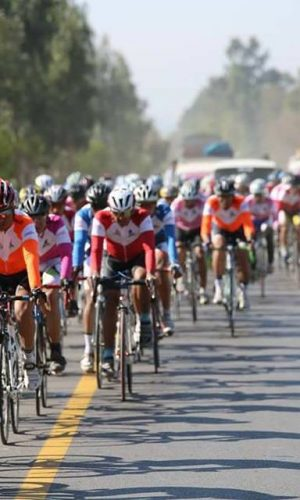 Race Afghan Cycling