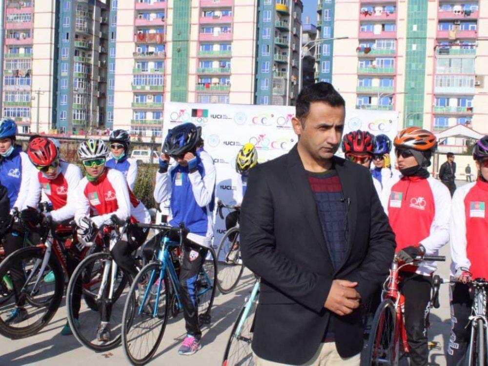 Afghan Cycling Race