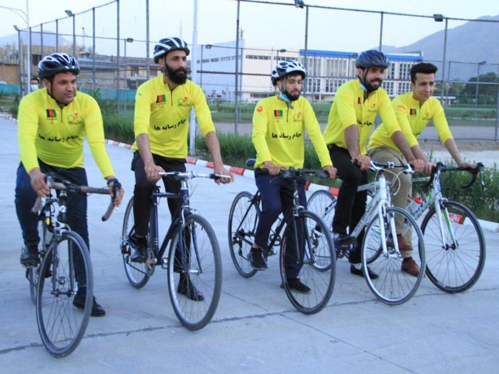 Cycling Race kabul