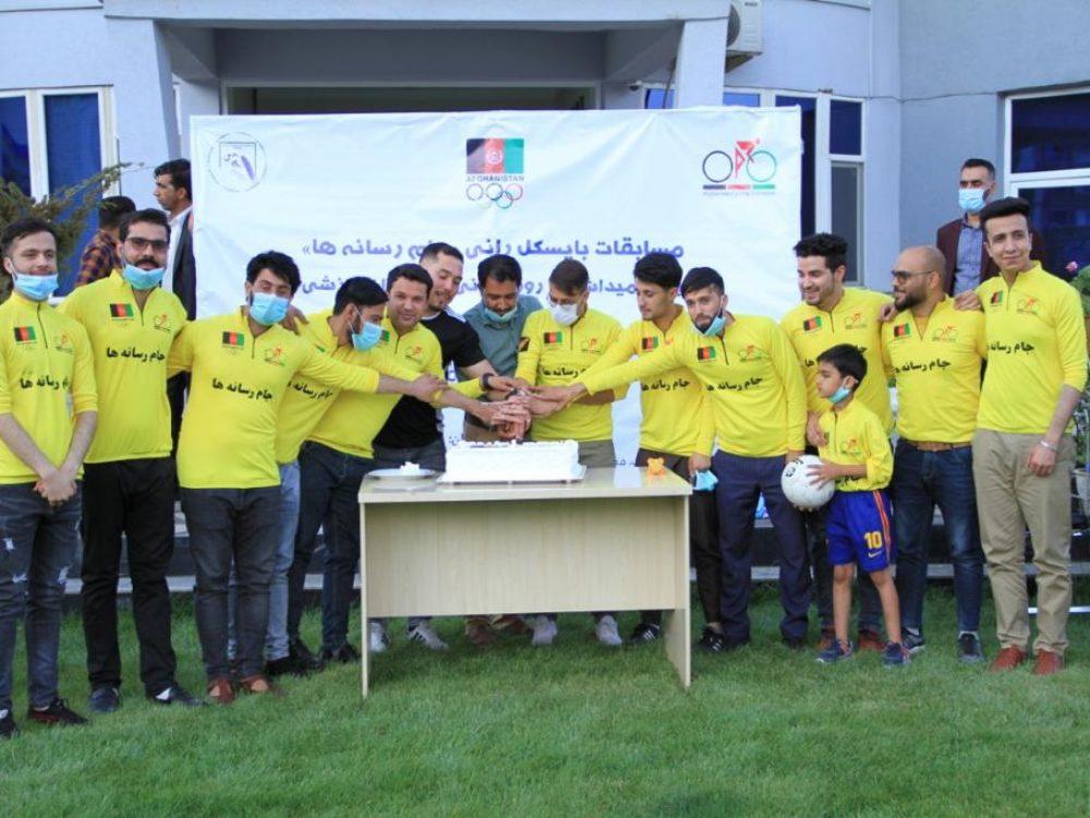 At Olympic Kabul
